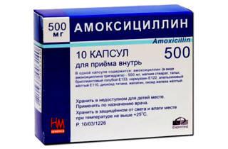 Антибиотики при тонзиллите – список препаратов для лечения взрослых