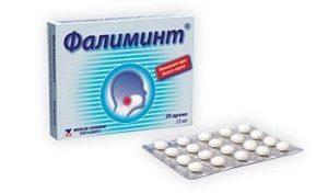 Антибиотики при ангине у взрослого в таблетках для рассасывания
