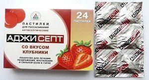 Таблетки от горла с антибиотиком – рассасывающие леденцы от боли