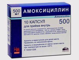 Гнойники в горле без температуры - белые пятна и точки на гландах и миндалинах