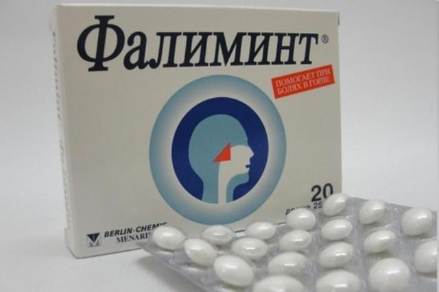 Рассасывающие таблетки от горла для детей – леденцы для ребенка