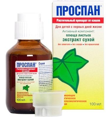 Отхаркивающий сироп для детей от кашля