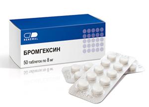 Средства и лекарства от мокроты в горле – лучшие препараты