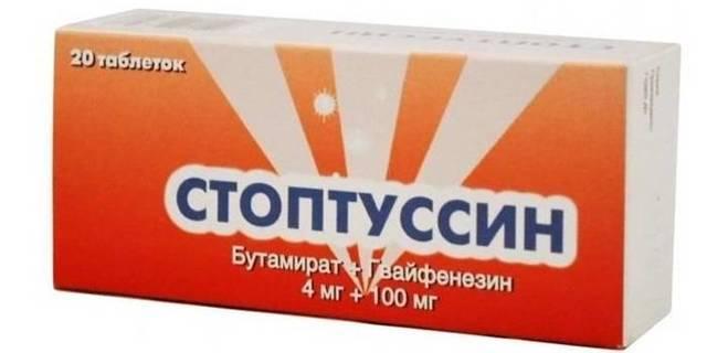 Таблетки от влажного и мокрого кашля взрослым