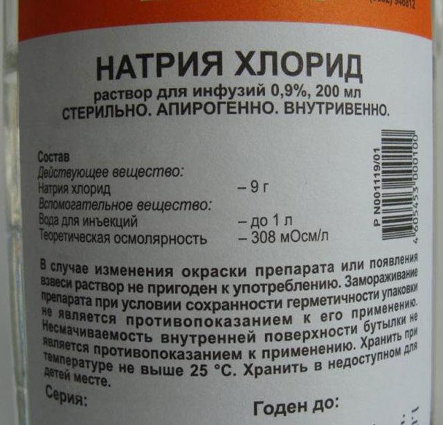 Лечение носа медикаментами, процедурами и народными средствами