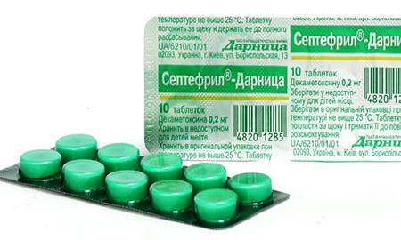 Чем лечить горло при грудном вскармливании маме – таблетки и средства
