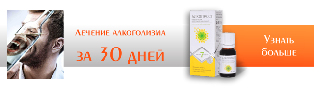 Капли в нос от насморка - список лучших лекарств от ринита