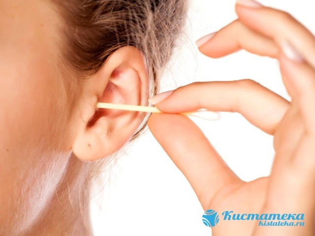 Атерома ушной раковины и мочки уха - лечение кисты