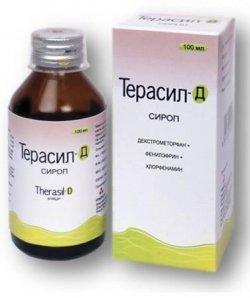 Таблетки от сухого кашля взрослым – эффективные и лучшие для лечения