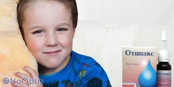 У ребенка болит ухо – причины и лечение боли у детей от 2 до 6 лет