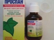 Лечение влажного и мокрого кашля у ребенка
