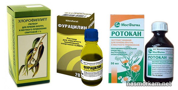 Опухли гланды и болят миндалины при глотании – боль и воспаление