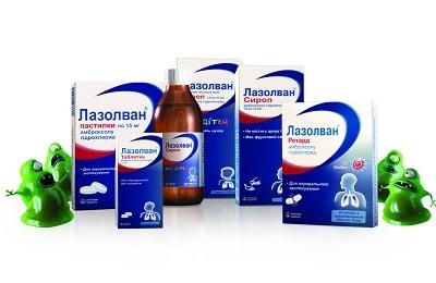 Таблетки от трахеита у взрослых