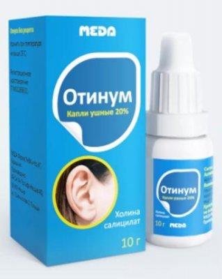 Капли в уши от отита для детей - лучшие средства от воспаления