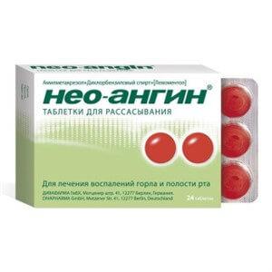 Рассасывающие таблетки от боли в горле