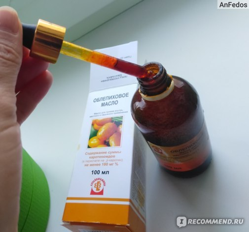 Облепиховое масло при боли в горле - как правильно лечить и мазать