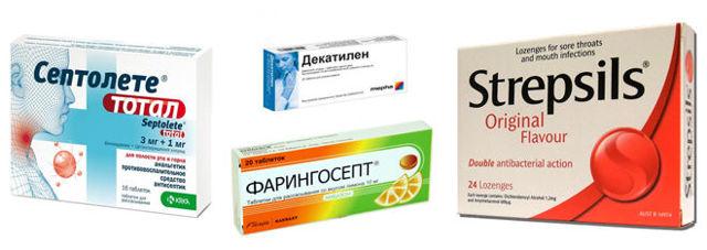 Болит горло с правой или левой стороны