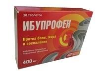 Какой антибиотик лучше при ангине ребенку – лечение, препараты для детей