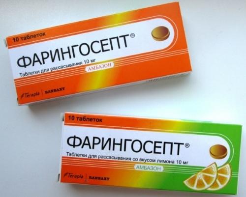Таблетки при фарингите у взрослых