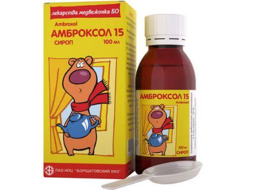 Средства и лекарства от кашля для детей до 1 года – чем лечить грудничка
