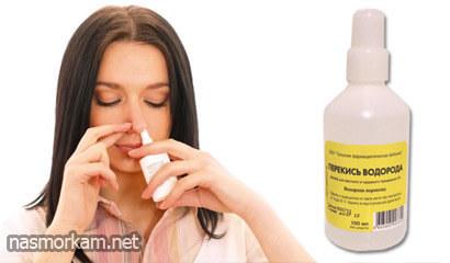Можно ли капать перекись водорода в нос и как это делать правильно