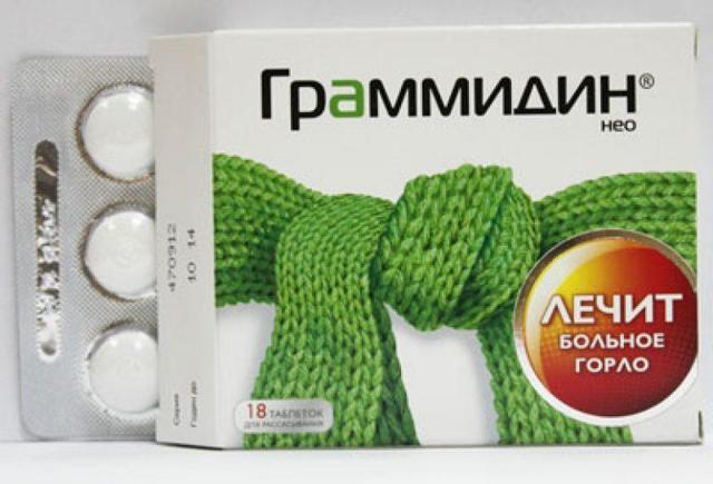 Таблетки для рассасывания при ларингите (леденцы)