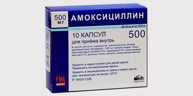 Антибиотики при гнойной ангине у взрослых для лечения
