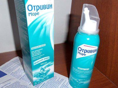 Спрей от гайморита для лечения носа