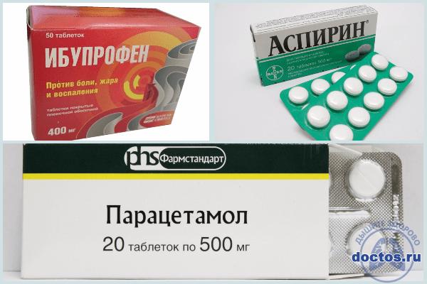 Чем лечить гайморит - эффективные лекарства и средства, препараты и таблетки