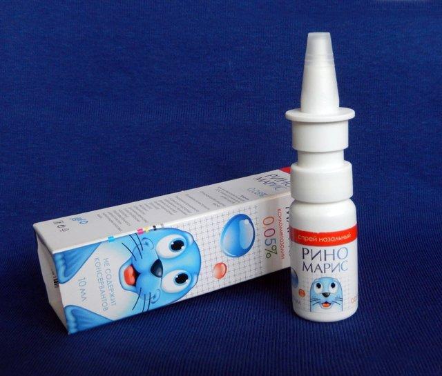 Спреи для носа при гайморите с антибиотиком