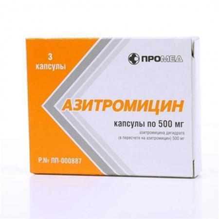 Лечение золотистого стафилококка в носу у взрослых