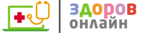 Стеноз трахеи у взрослых (рубцовый и экспираторный)