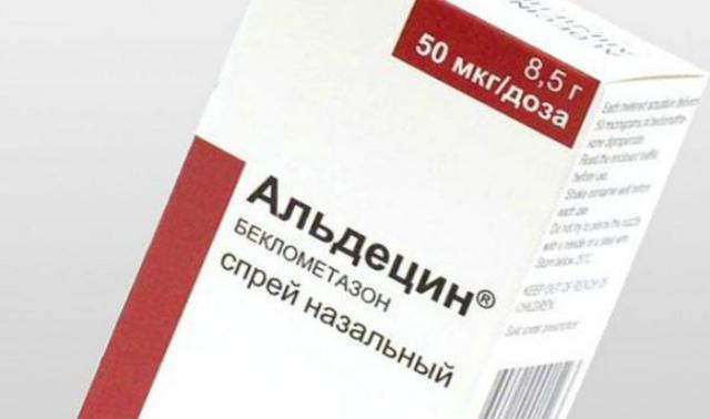 Чем лечить заложенность носа у взрослого - лекарства и средства, таблетки и препараты