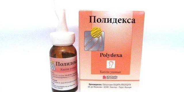 Противовоспалительные ушные капли – эффективные средства