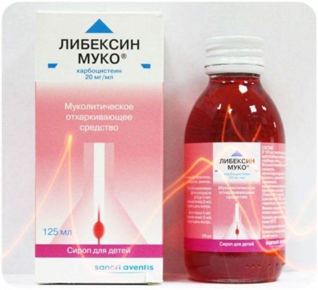 Чем лечить мокрый кашель с мокротой – лучшие средства и лекарства