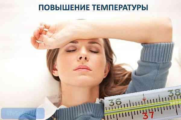 Насморк и температура 37 - 38 у взрослого: чем и как лечить