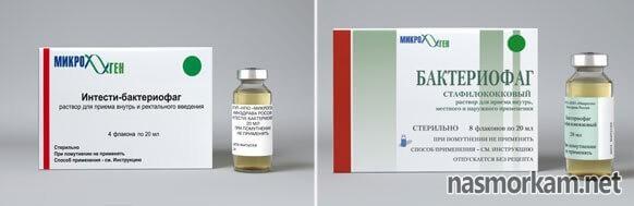 Чем лечить стафилококк в носу – эффективные мази и капли, народные средства