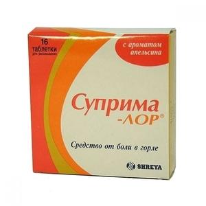 Таблетки от боли в горле – хорошие и эффективные с анестетиком