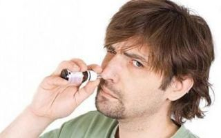 Спреи для носа с антибиотиком – список с названиями