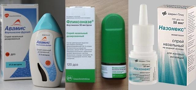 Лечение острого гайморита и верхнечелюстного синусита дома и амбулаторно