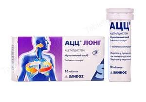 Таблетки от гайморита - список с названиями для лечения