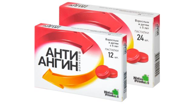 Чем лечить горло – лекарства и средства от боли