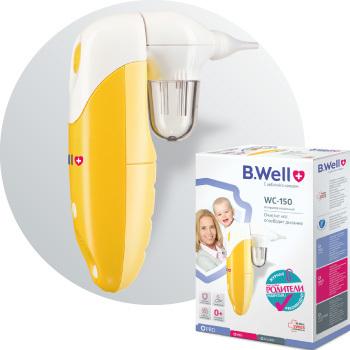 Электрический соплеотсос для новорожденных - отсасыватель соплей у детей