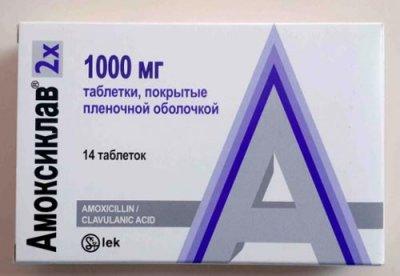 Какие антибиотики принимать при ангине у взрослых для лечения