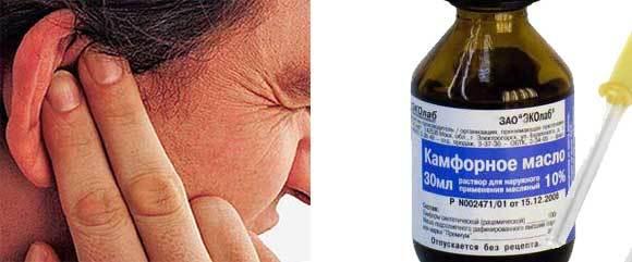 Камфорное масло в нос от насморка – как правильно капать