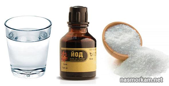 Полоскание горла морской солью – как разводить и промывать