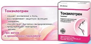 Чем лечить тонзиллит – лучшие лекарства и препараты