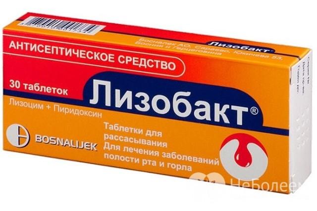 Таблетки при ангине у взрослых – какие стоит пить
