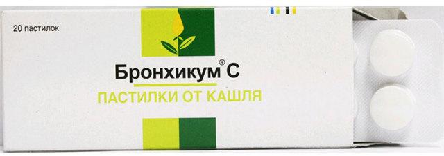 Леденцы и пастилки от кашля – таблетки для рассасывания