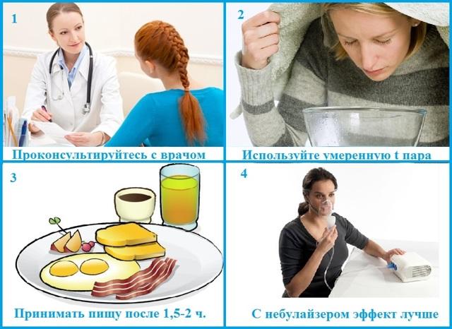 Ингаляции от насморка при беременности небулайзером и народными способами